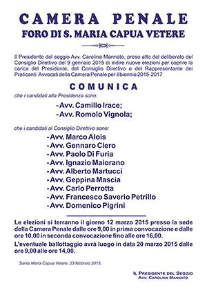 Manifesto-comunicazione-elezioni-2015-2017-300